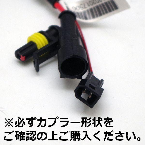 HID バルブ H4 Hi/Low切替 スライド 35W/55W兼用 色選択 HID 2本セット HIDバーナー(送料無料)|azzurri|04