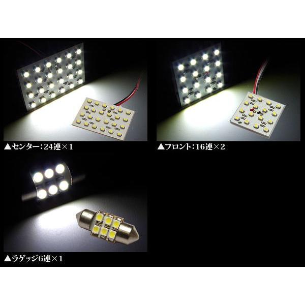 プリウス 30 LED ルームランプ/室内灯 セット SMD/LED 62発!(送料無料)|azzurri|02
