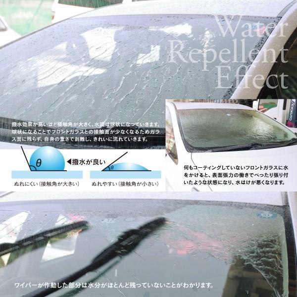 撥水 エアロワイパー/ワイパーブレード 2本 ブレード一体型 シリコンゴム サイズ選択可能 azzurri 05