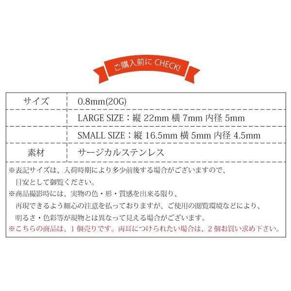 メンズ ピアス 安全ピン 20G サージカルステンレス アレルギーフリー 片売り レディース|b-and-g-silver|03