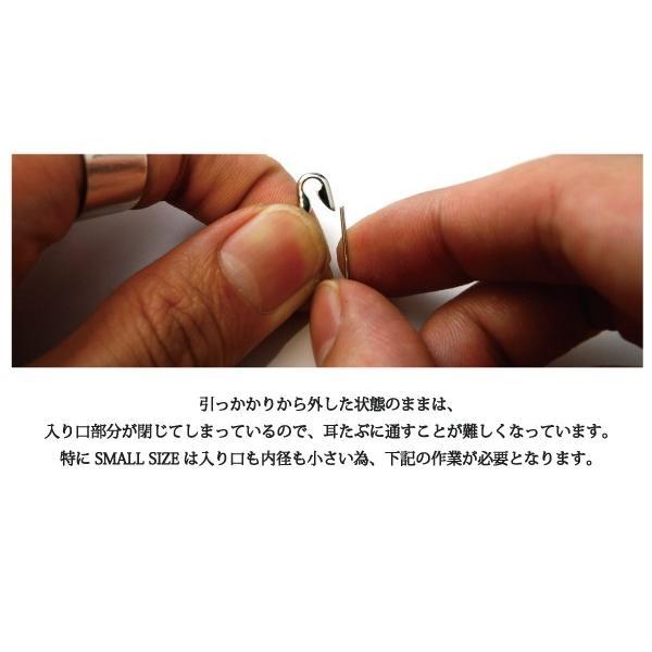 メンズ ピアス 安全ピン 20G サージカルステンレス アレルギーフリー 片売り レディース|b-and-g-silver|04