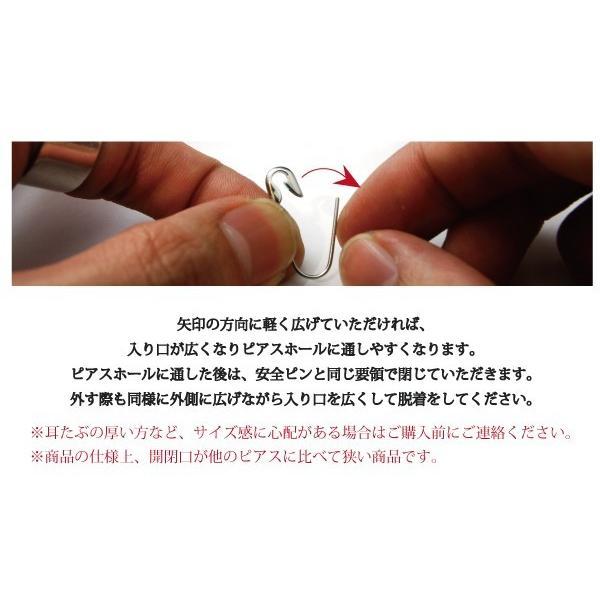 メンズ ピアス 安全ピン 20G サージカルステンレス アレルギーフリー 片売り レディース|b-and-g-silver|05