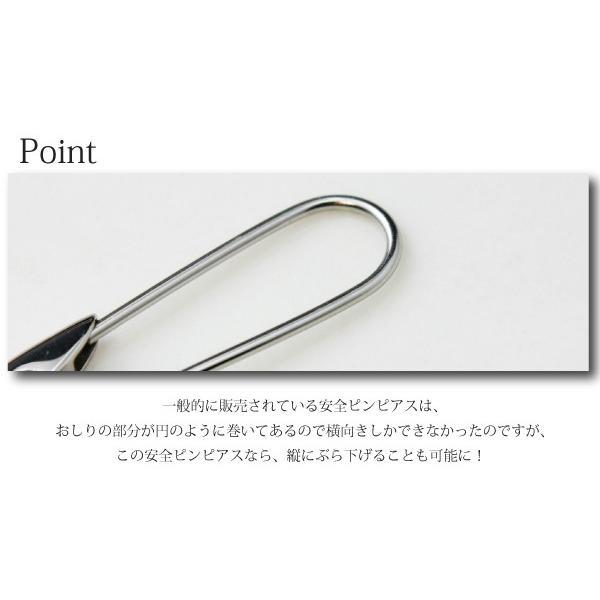 メンズ ピアス 安全ピン 20G サージカルステンレス アレルギーフリー 片売り レディース|b-and-g-silver|06