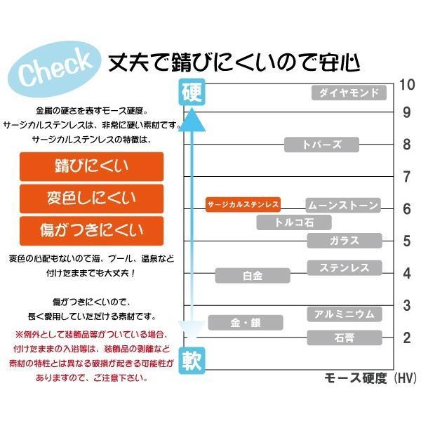 メンズ ピアス 安全ピン 20G サージカルステンレス アレルギーフリー 片売り レディース|b-and-g-silver|09