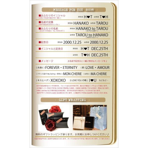 レディース リング ハワイアンジュエリー ピンクゴールド シルバー サージカルステンレス プルメリア スクロール 刻印無料