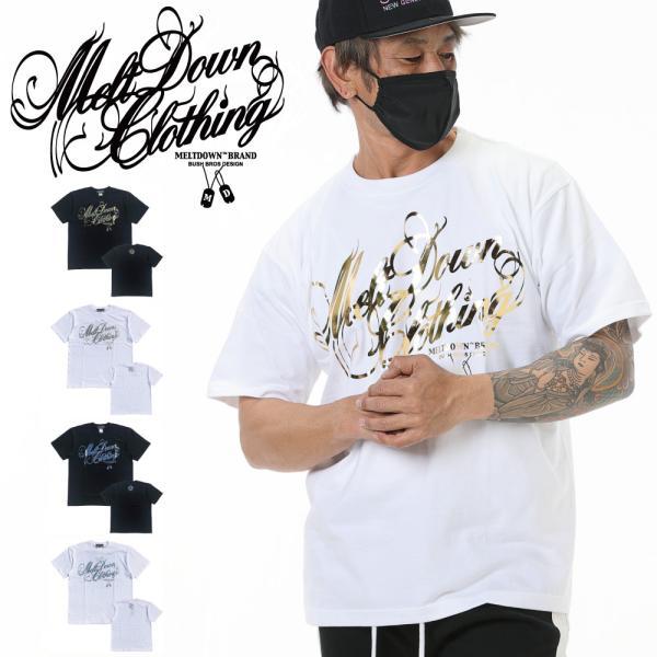 MELTDOWN(メルトダウン) Tシャツ FOIL SCRIPT S/S TEE(MD18SS-SS02) ストリート系 B系 大きいサイズ|b-bros