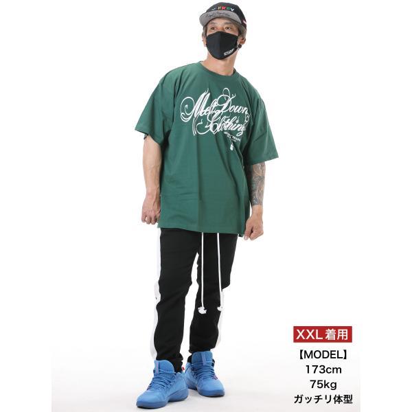 MELTDOWN(メルトダウン) Tシャツ NATURE SCRIPT S/S TEE(MD18SS-SS04) ストリート系 B系 大きいサイズ|b-bros|08