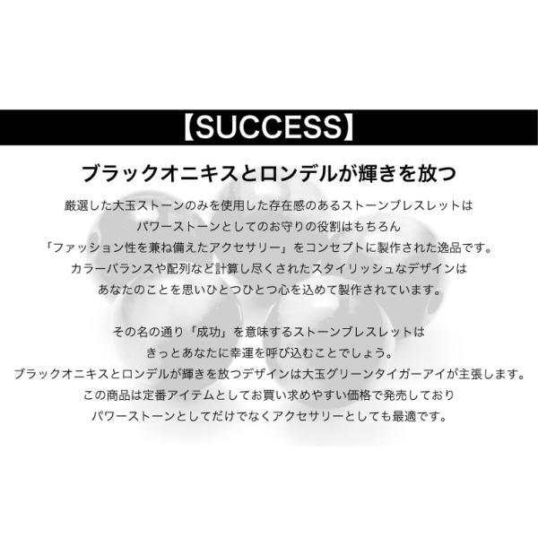 STONE BRACELET パワーストーン SUCCESS-GOLD ストリート系 B系 大きいサイズ|b-bros|03
