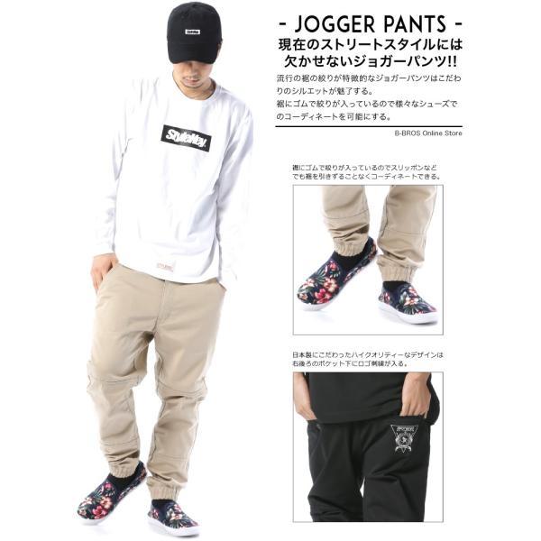 STYLEKEY スタイルキー ジョガーパンツ MATERIAL JOGGER PANTS(SK17SP-PT01) ストリート系 B系 大きいサイズ b-bros 02