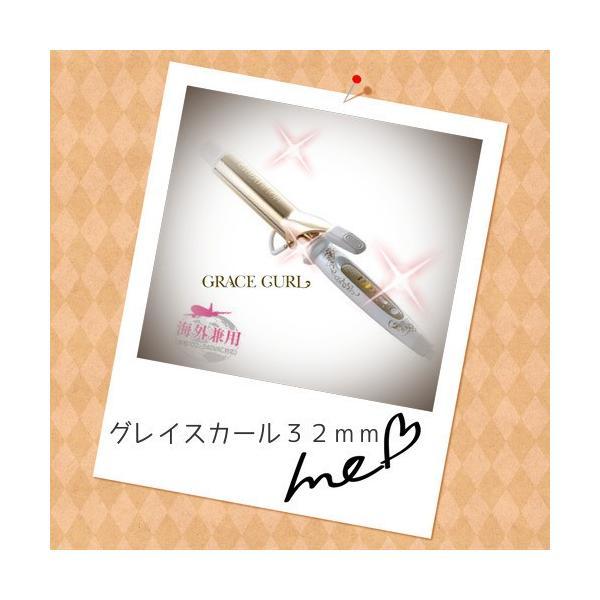 海外対応 クレイツ イオン アイロン グレイス カール 38mm  CIC-W72012N大人気 ヘアアイロン カール コテ 32mm 巻き髪 ツヤ プロ仕様 口コミ