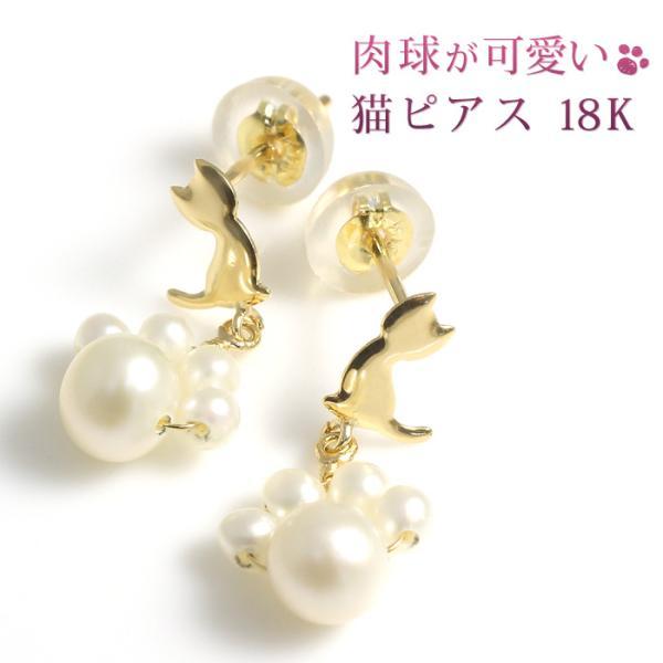 6月の誕生石 パール/真珠 ピアス