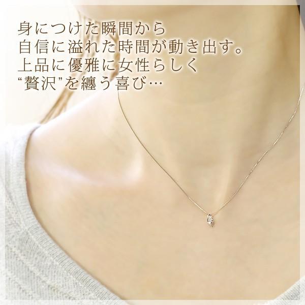 ダイヤモンド プラチナ950 ネックレス 計0.1ct SIクラス 鑑別カード付|b-ciao|02