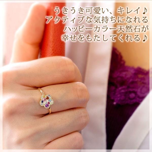 大きいサイズ 指輪プラスサイズリング13から23号 天然石マルチカラー16石(11種…アメジスト ピンクトルマリンetc)レディース K10イエローゴールド 国産 日本製|b-ciao|02