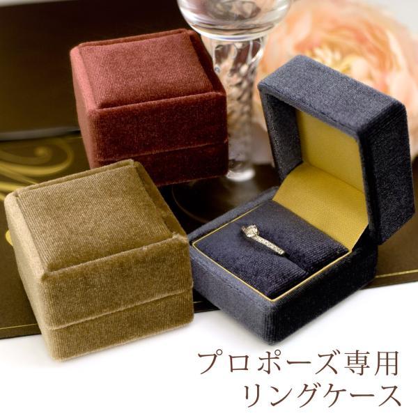 サプライズなプロポーズを成功させる プロポーズ用 リングケース エンゲージリング(婚約指輪) ケース ポケットに入れても目立たないスリムサイズ|b-ciao