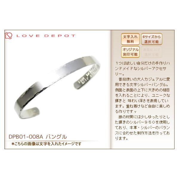 LOVE DEPOT ラヴディーポ シルバー950 ブレスレット バングル DPB01-008A 文字2行代引き不可 b-ciao 02