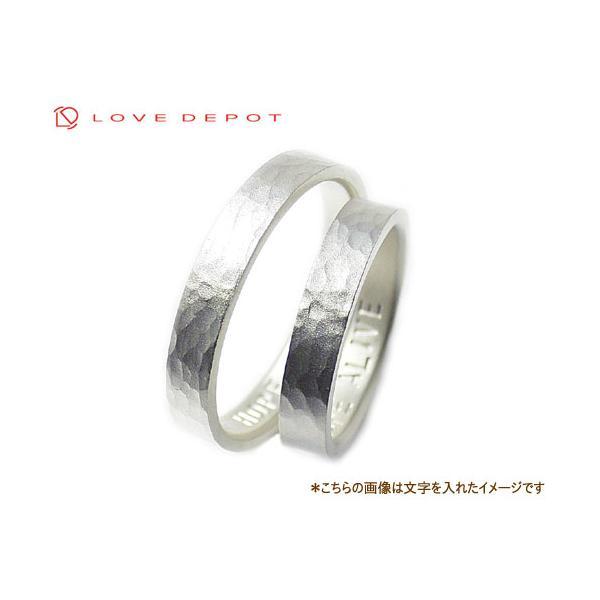 LOVE DEPOT ラヴディーポ シルバー950 ペアリング DPR01-005Bx2 文字1行代引き不可|b-ciao