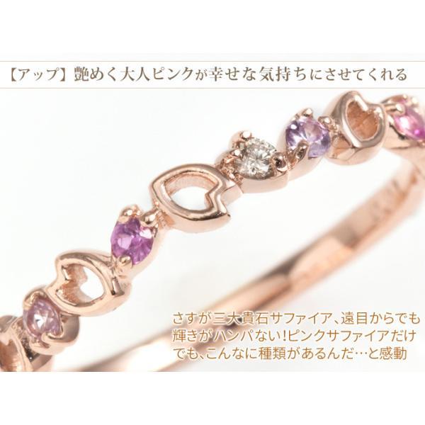 ピンキーリング ピンクサファイア ダイヤモンド 10k k10ピンクゴールド さくら 桜 花 娘 彼女 妻 嫁 女友達 女性 誕生日プレゼント 20代 30代 人気|b-ciao|04