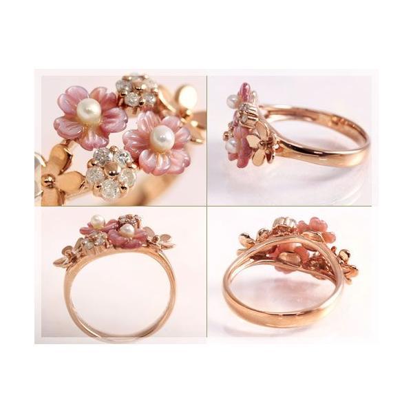 桜シリーズ ピンクシェル パール 真珠 ダイヤモンド0.1ctUP リング 指輪 K10ピンクゴールド|b-ciao|03