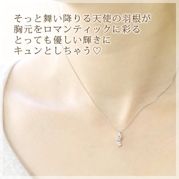 ムーンストーン ネックレス ダイヤモンド K10ホワイトゴールド 天使の羽根 6月誕生石 娘 彼女 妻 嫁 女性 誕生日プレゼント 20代 30代|b-ciao|02