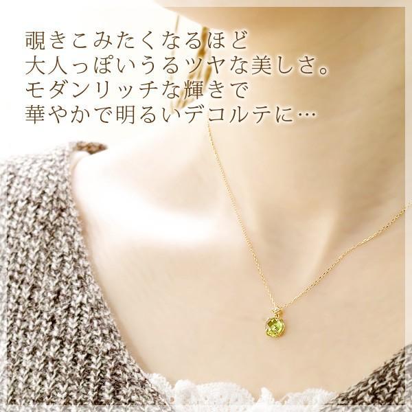 ペリドット ネックレス 18金 K18イエローゴールド 8月誕生石 チェスカット 7mm|b-ciao|02