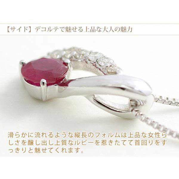 ルビー ネックレス 18金 K18ホワイトゴールド ダイヤモンド ペンダント 7月誕生石 天然石 赤 宝石 還暦祝い 女性 60代 誕生日プレゼント 妻 30代 40代|b-ciao|04