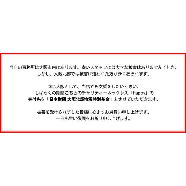 チャリティー ネックレス ピンクトルマリン ホワイト サファイア ルビー ネックレス シルバー925 第9回ジュエリーデザインコンテスト大賞作品 10月誕生石|b-ciao|05