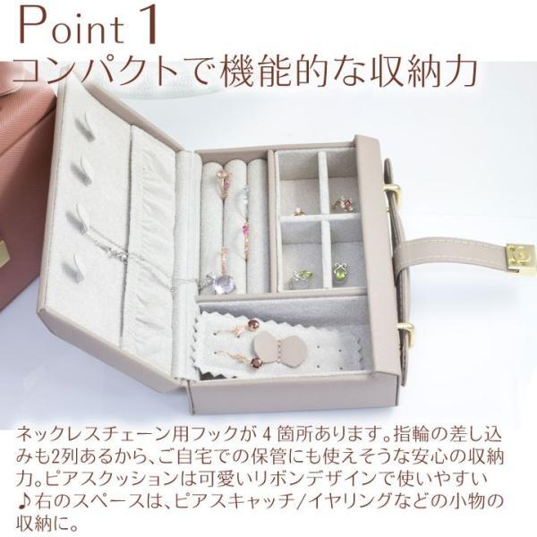 ジュエリーボックス 宝石箱 バッグ型 ジュエリーケース 旅行用 トラベル 携帯用 持ち運び アクセサリーケース ネックレス 収納 プレゼント 女友達 ギフト b-ciao 02