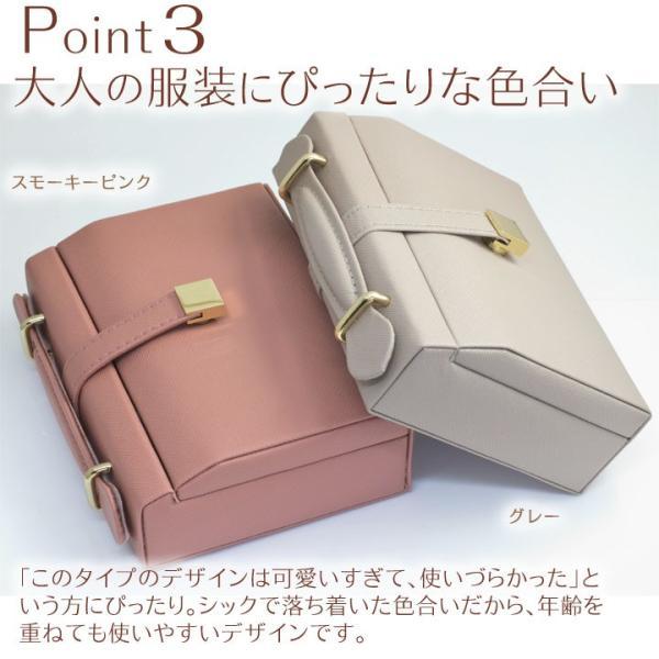 ジュエリーボックス 宝石箱 バッグ型 ジュエリーケース 旅行用 トラベル 携帯用 持ち運び アクセサリーケース ネックレス 収納 プレゼント 女友達 ギフト b-ciao 04