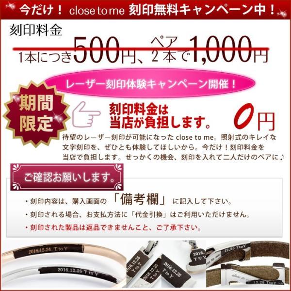 ペアブレスレット closetome 栃木レザー 革 サージカル ステンレス 金属アレルギー対応 ダークブラウン ヌメ ペア2本セット価格|b-ciao|07