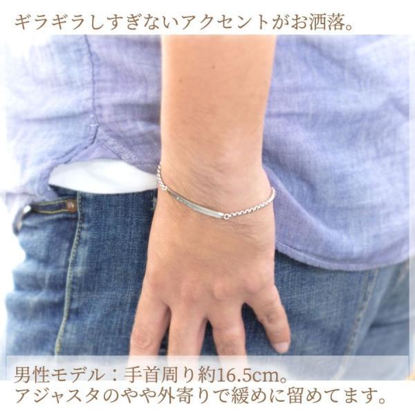 ペアブレスレット closetome サージカル ステンレス 金属アレルギー対応 メッセージチェーン ペア2本セット価格 b-ciao 05