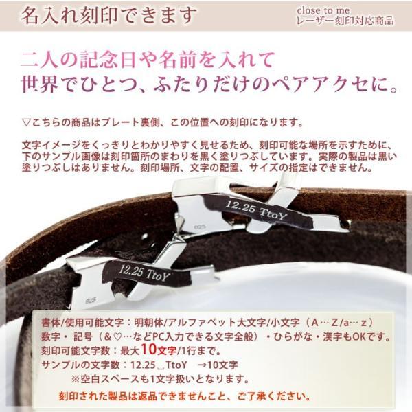 ペアブレスレット closetome 二重巻きレザー 革 シルバー|b-ciao|04