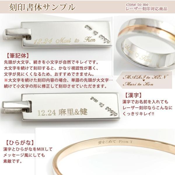 ペアネックレス closetome stステンレス ダイヤモンド ペア 2本 セット価格 刻印無料 リング表面に4文字1行まで 文字入れ 名入れ イニシャル|b-ciao|06