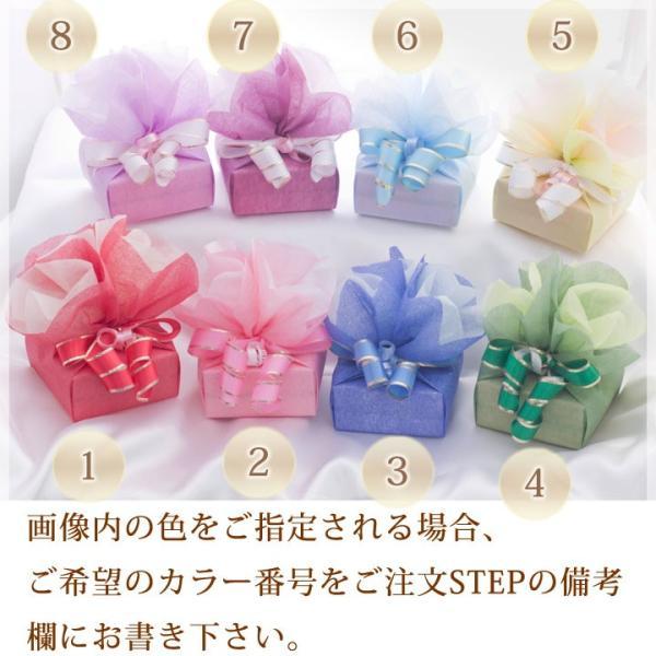 スペシャルラッピング クリスマスプレゼント 誕生日プレゼント 結婚記念日の演出に|b-ciao|02