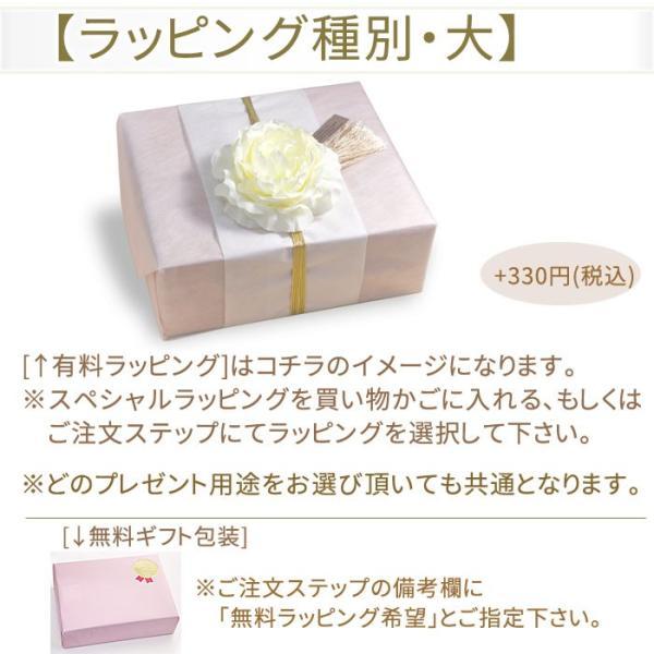 スペシャルラッピング クリスマスプレゼント 誕生日プレゼント 結婚記念日の演出に|b-ciao|06