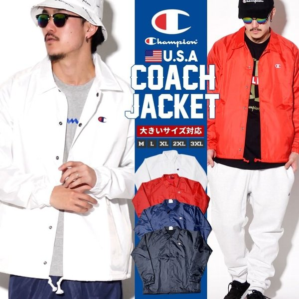 4ae9907169da チャンピオン コーチジャケット Coaches Jacket West Breaker Edition V0100 USモデル 大きいサイズ|b-  ...