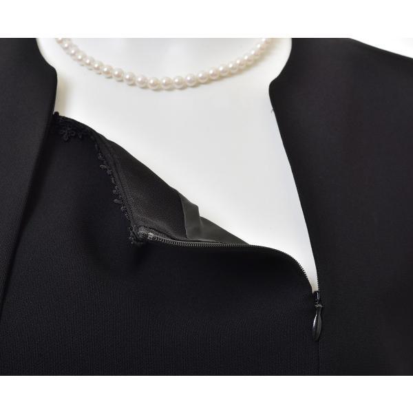 ブラックフォーマル レディース スーツ 喪服 テーラードカラーの小花柄レース使いアンサンブル(110731593)|b-gallery|14
