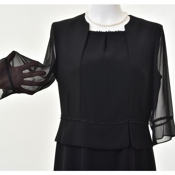 ブラックフォーマル レディース スーツ 喪服 テーラードカラーの小花柄レース使いアンサンブル(110731593)|b-gallery|17