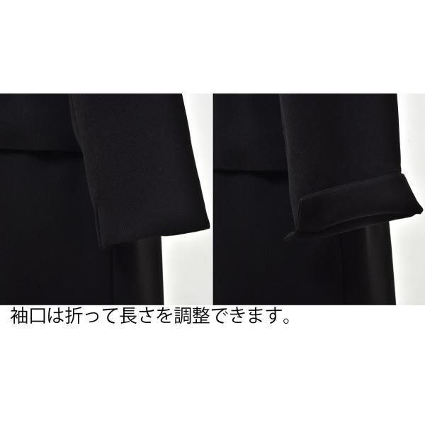 ブラックフォーマル レディース スーツ 喪服 テーラードカラーの小花柄レース使いアンサンブル(110731593)|b-gallery|09