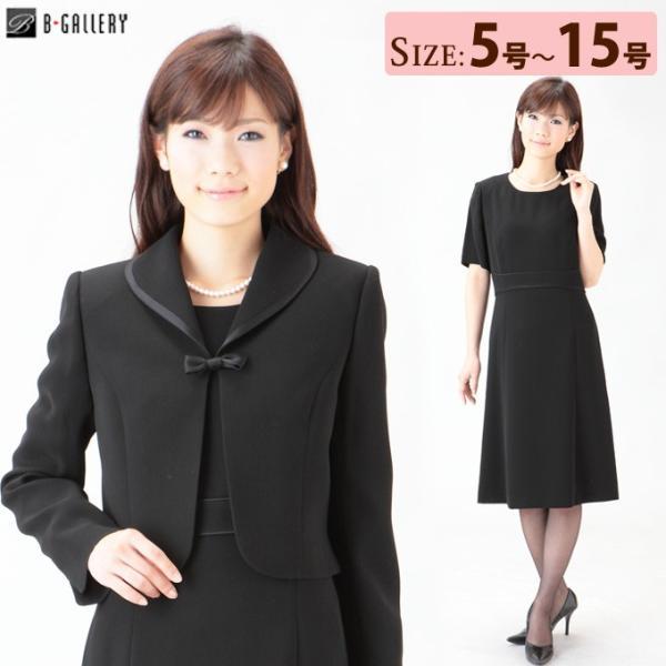 8e545e243102e ブラックフォーマル レディース スーツ 喪服 サテン切り替え衿のアンサンブル(111031069)|b- ...