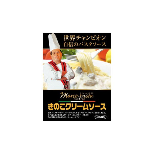 ミッション マルコきのこクリームソース(市販用) 20食セット〔軽減税率対象商品〕