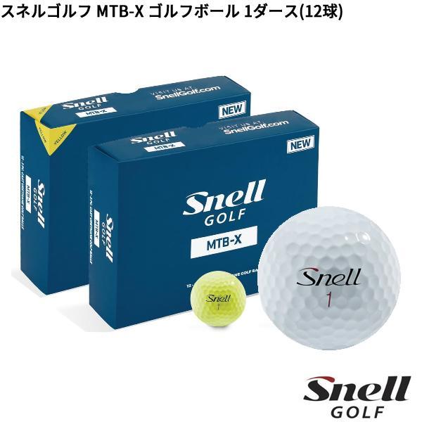 スネルゴルフMTB-Xゴルフボール1ダース(12球入り)2019年モデル(マイツアーボール)