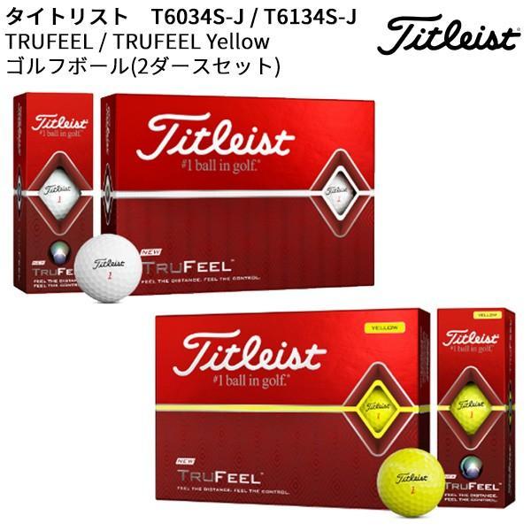 ゴルフボールタイトリストトゥルーフィール2ダースセット