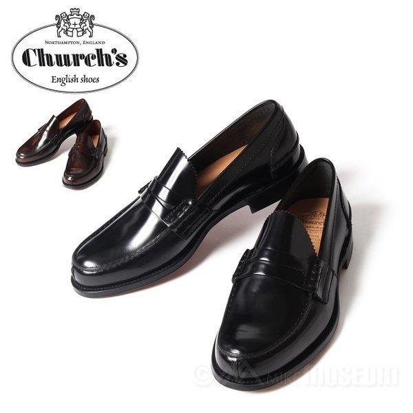 Church's(チャーチ)『タンブリッジローファー』