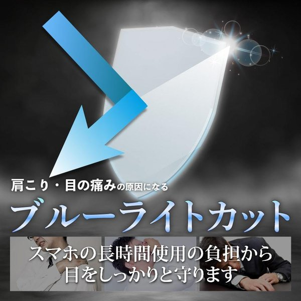 極上 強化ガラス ブルーライトカット 保護フィルム 日本製旭硝子 ipad air 10.5 mini 2019 ipad2/3/4 ipad pro 9.7 surface pro Surface Go|b-mart|04
