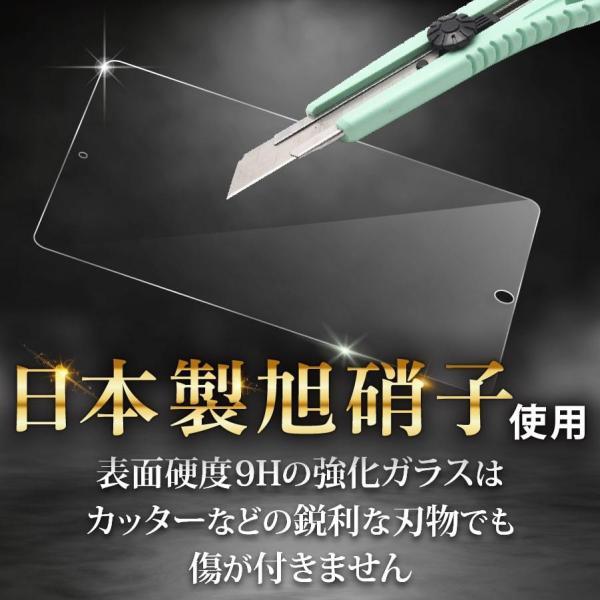 極上 強化ガラス ブルーライトカット 保護フィルム 日本製旭硝子 ipad air 10.5 mini 2019 ipad2/3/4 ipad pro 9.7 surface pro Surface Go|b-mart|05