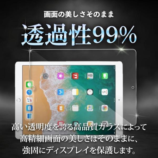 極上 強化ガラス ブルーライトカット 保護フィルム 日本製旭硝子 ipad air 10.5 mini 2019 ipad2/3/4 ipad pro 9.7 surface pro Surface Go|b-mart|06
