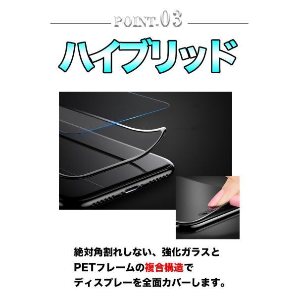極上 覗き見防止 全面保護 フチ割れしない 左右 180度 のぞき見防止 ブルーライトカット ガラスフィルム 送料無料 日本製旭硝子 9H 保護シート b-mart 09