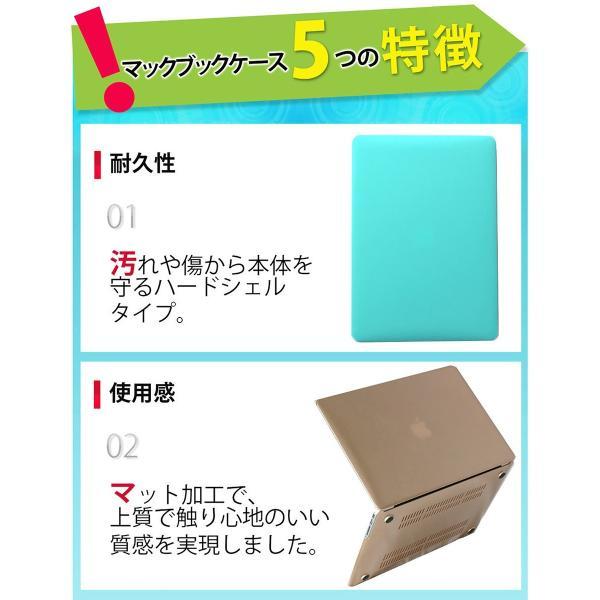 Macbook AIR MacBook 12 MacBook AIR カバー MacBook Pro Air / Pro / Retina マックブック ケース 11 / 12 / 13インチ|b-mart|03