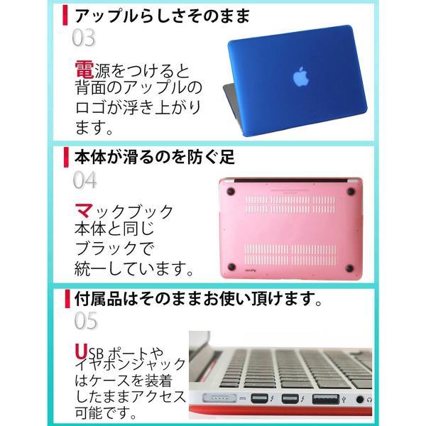 Macbook AIR MacBook 12 MacBook AIR カバー MacBook Pro Air / Pro / Retina マックブック ケース 11 / 12 / 13インチ|b-mart|04