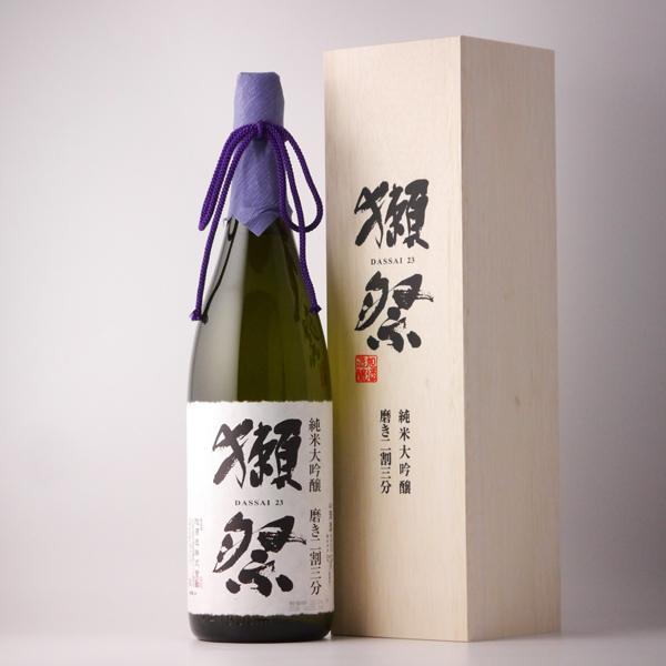 日本酒獺祭(だっさい)磨き二割三分純米大吟醸1800ml専用木箱入り